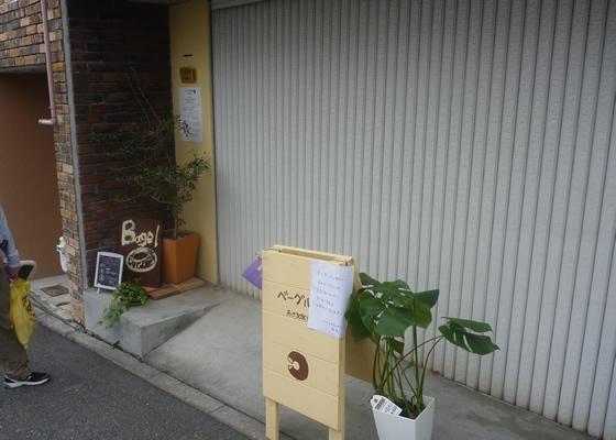 tz1.jpg
