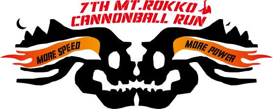 2012-CannnonballRun-ロゴ.jpg