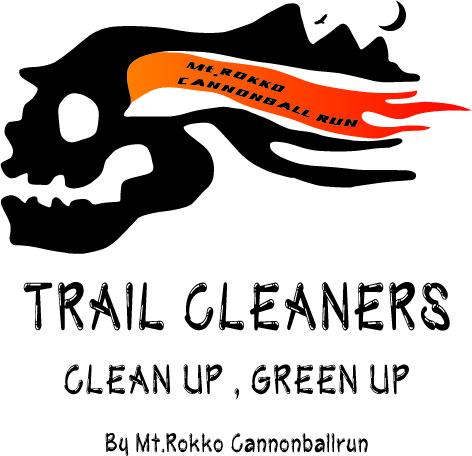 TRAIL_CLEANERS_.jpg