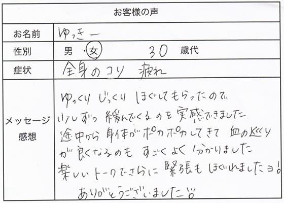 k66b_61.jpg