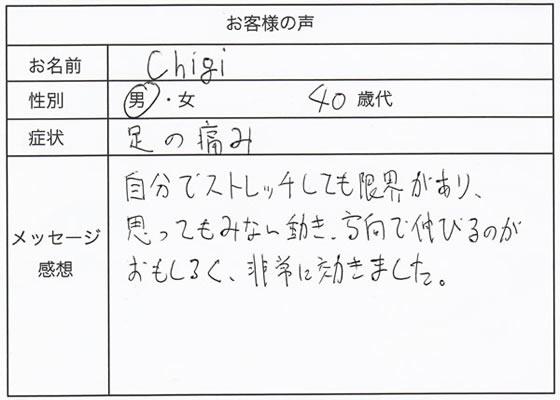 k67b_62.jpg