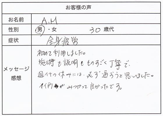 k70b_65.jpg