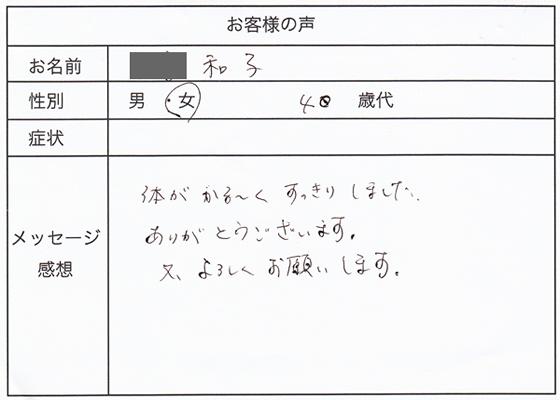 k71b_66.jpg