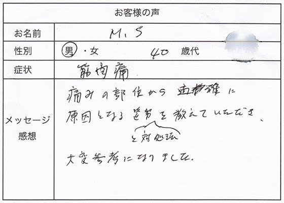k72b_67.jpg
