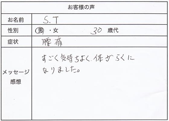 k78b_73.jpg